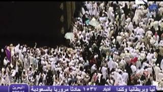 شكواي لله ــ من أشعار خالد بن سعود الكبير