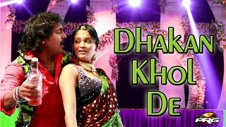 "Marwadi DJ MIX Dance Song 2015 | SONG: ""Dhakan Khol De"" FULL HD VIDEO 