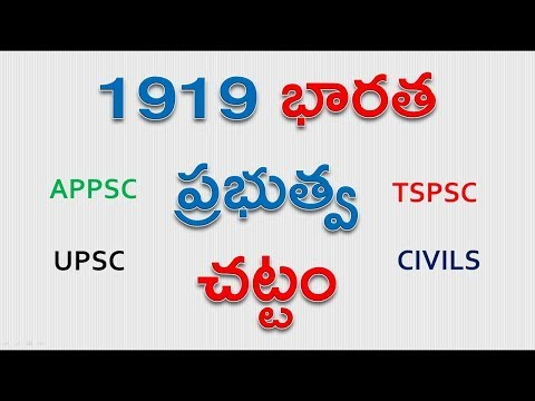 Government of Indian Act 1919 భారత ప్రభుత్వ చట్టం 1919 For Groups Appsc/Tspsc/Upsc/Civils