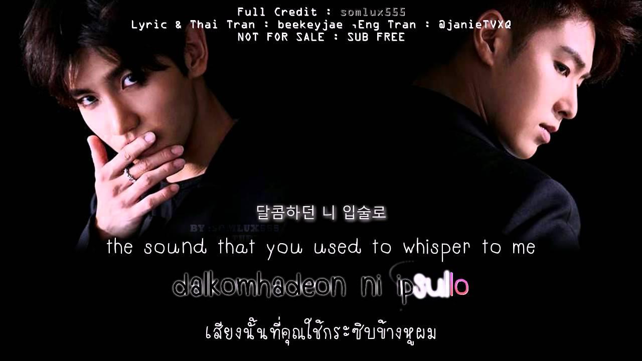 Tvxq english lyrics