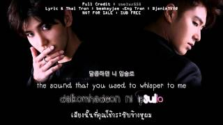 [4.27 MB] TVXQ! - Everyday It Rains (Eng Lyrics/Hangul/Rom/Thai Sub/Karaoke)