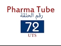 Pharma Tube - 72 - UTS - 4 - Prostatitis and Benign Prostatic Hyperplasia (BPH) [HD]