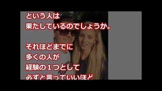 【チャンネル登録はこちら】 →______ ▽関連動画 【因果応報】結婚も考え...