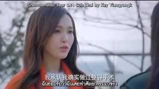 ตัวอย่าง ซีรีย์ Diamond Lover ซับไทย