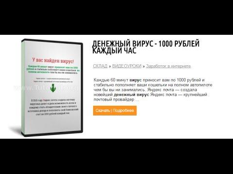 Слив платных курсов по заработку бесплатно сайты фото для заработка