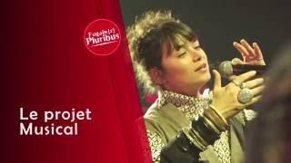 Pluribus, un projet musical
