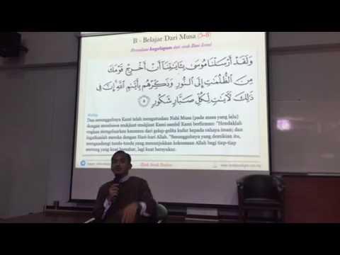 Ibrah Surah Ibrahim (Bahagian 9)