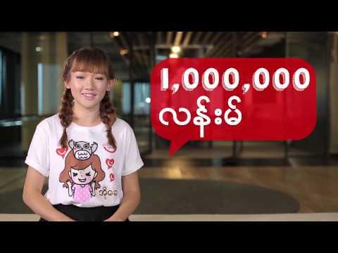 Learning Thai with happy-Money (ဟက္ပီးႏွင့္အတူထိုင္းစကားေလ့လာၾကမယ္)