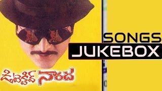 Detective Naarada Telugu Movie Songs Jukebox || Mohan Babu, Mohini