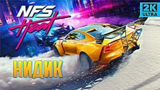Обзор игры Need for Speed Heat прохождение #1