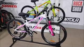 """Обзор на велосипед 24"""" DISCOVERY FLINT AM DD 2019 от магазина velomaximum.com.ua"""