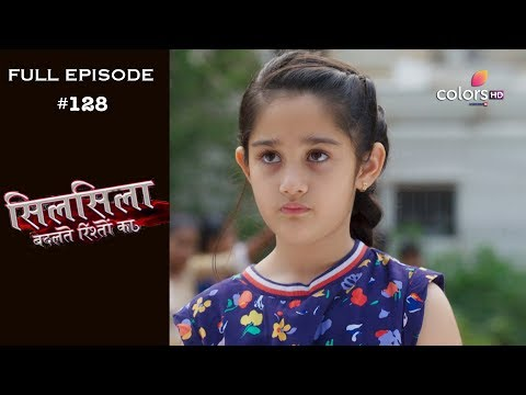 Silsila Badalte Rishton Ka - 28th November 2018 - सिलसिला बदलते रिश्तों का  - Full Episode