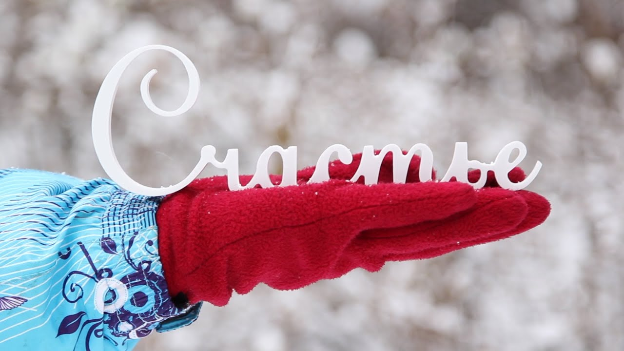 картинки любовь зима