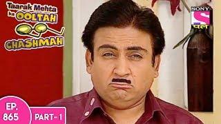 Taarak Mehta Ka Ooltah Chashmah - तारक मेहता - Episode 865 - Part 1 - 6th December, 2017