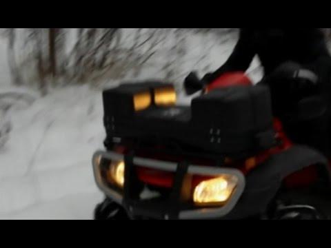 Квадроцикл Honda TRX 500 FA