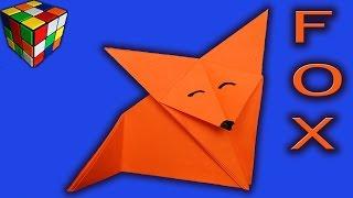 Оригами Лиса. Как сделать лису из бумаги своими руками. Поделки из бумаги.(Учимся рукоделию! Как сделать лису из бумаги! Бумажная лиса оригами своими руками! Всё поэтапно и доступно..., 2016-06-10T16:00:02.000Z)