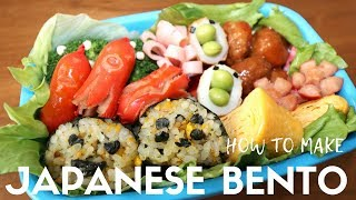 How to Make JAPANESE BENTO with 100 Yen DAISO Goods | Part 1/2