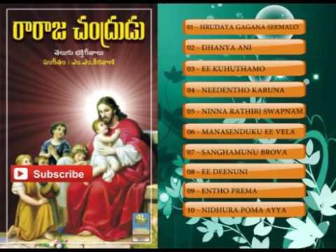 Raa Raja Chandrudu Christian Devotional
