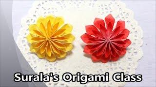 Origami - Dahlia (Flower) / 종이접기 - 달리아 꽃