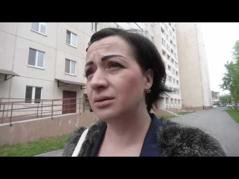 AliveMax Элайвмакс Голимый ЛОХОТРОН