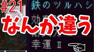【ANNI】イントロ音ズレ~www【殺って逝こうぜAnnihilation!】Part21【Minecraft】 thumbnail