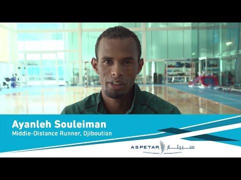 Ayanleh Souleiman, Middle-Distance Runner - Djiboutian