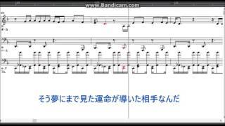 西内まりや『Motion』offvocal・楽譜・歌詞付(カラオケ)