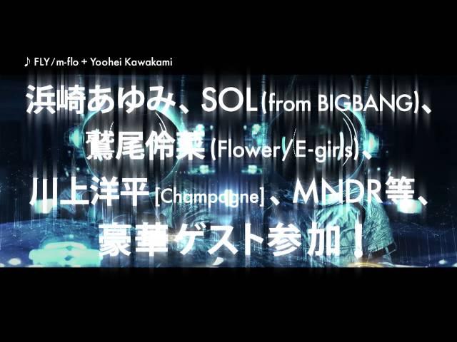 m-flo New Album