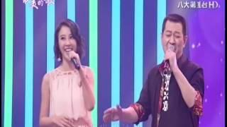 方宥心、蔡小虎-袂凍無你-(2016-07-01 最美的歌)