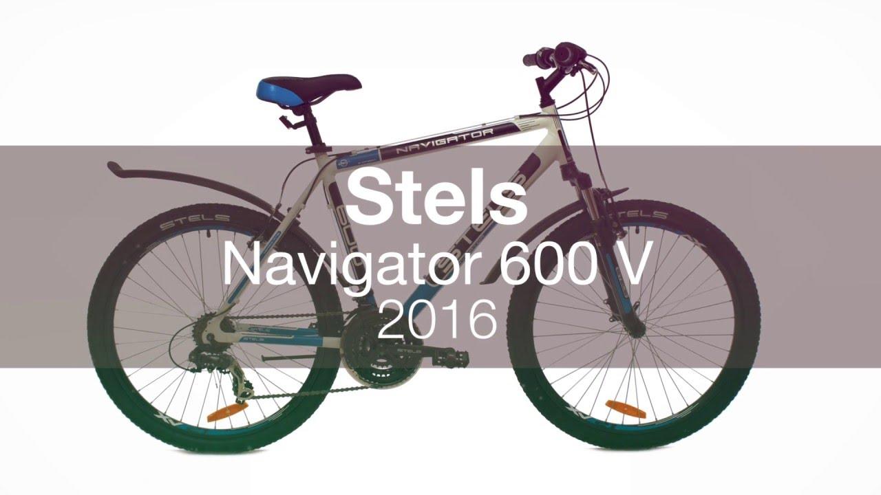 Горный (mtb) велосипед stels navigator 500 md 26 v020 (2018) — купить сегодня c доставкой и гарантией по выгодной цене. 30 предложений в.
