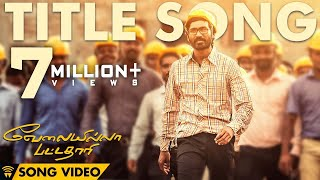 Download Hindi Video Songs - VIP Title Song - Velai Illa Pattadhaari Offical Full Song