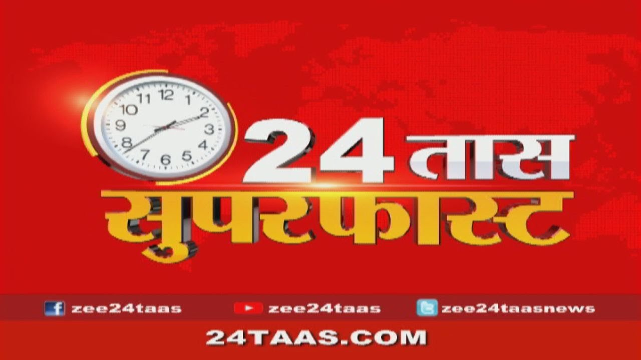 Download 24Taas Superfast at 1030am On 24th September