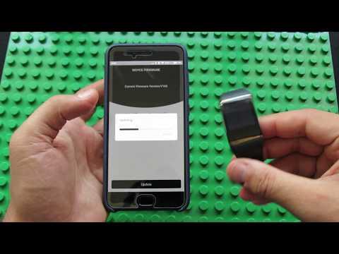 IT110 Smart Watch firmware update