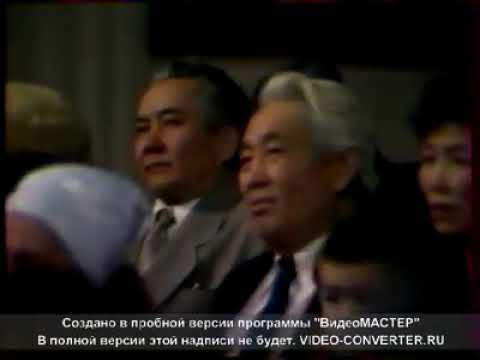Каукен Кенжетаев о Гарифолле Курмангалиеве (1993г).