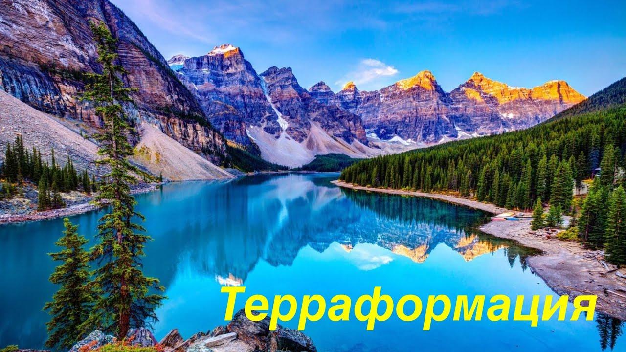 Ландшафтный дизайн Творца.  Искусственные горы.  Кузнецкие Алатау. (Перевалив).