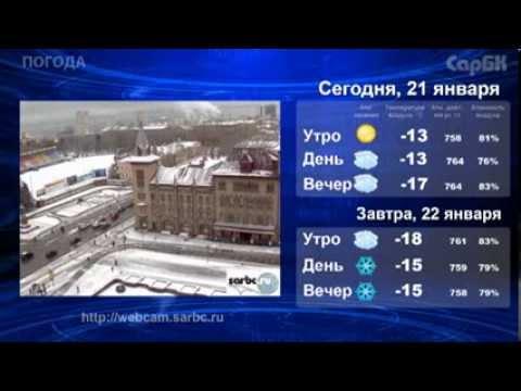Прогноз погоды на сегодня и ближайшие дни