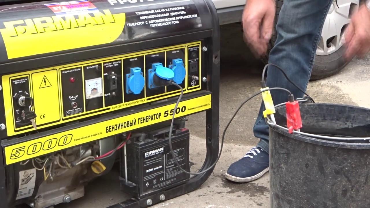 Купить генератор в магазине ❤moyo❤. ☎: 0 800 507 800 ✓ выгодные цены ✓ отзывы ✓ лояльность 100%.