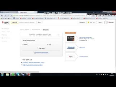 Как перевести деньги на Steam через Яндекс деньги
