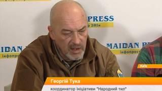 Волонтеры: Украинцы дают армии 40 грн. с человека