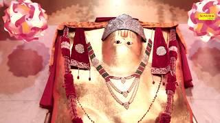 हनुमानजी के हिट भजन : मगन तुझमें रहु || रुपेश त्यागी || Biggest Hit Bala JI Hanuman Bhajan