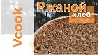 Ржаной Хлеб Лёгкий рецепт