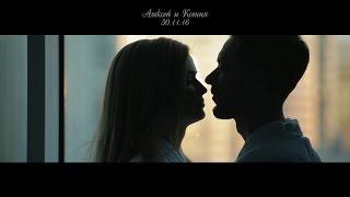 Алексей и Ксения // Wedding clip