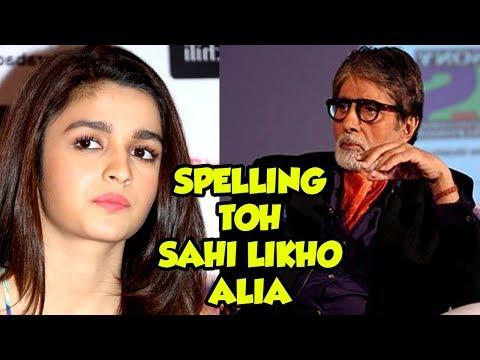 Amitabh Bachchan CORRECTS Alia Bhatt's SPELLING ERROR On Twitter Mp3