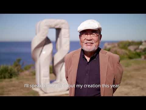 Aqualand Artist Interview Series with Keizo Ushio