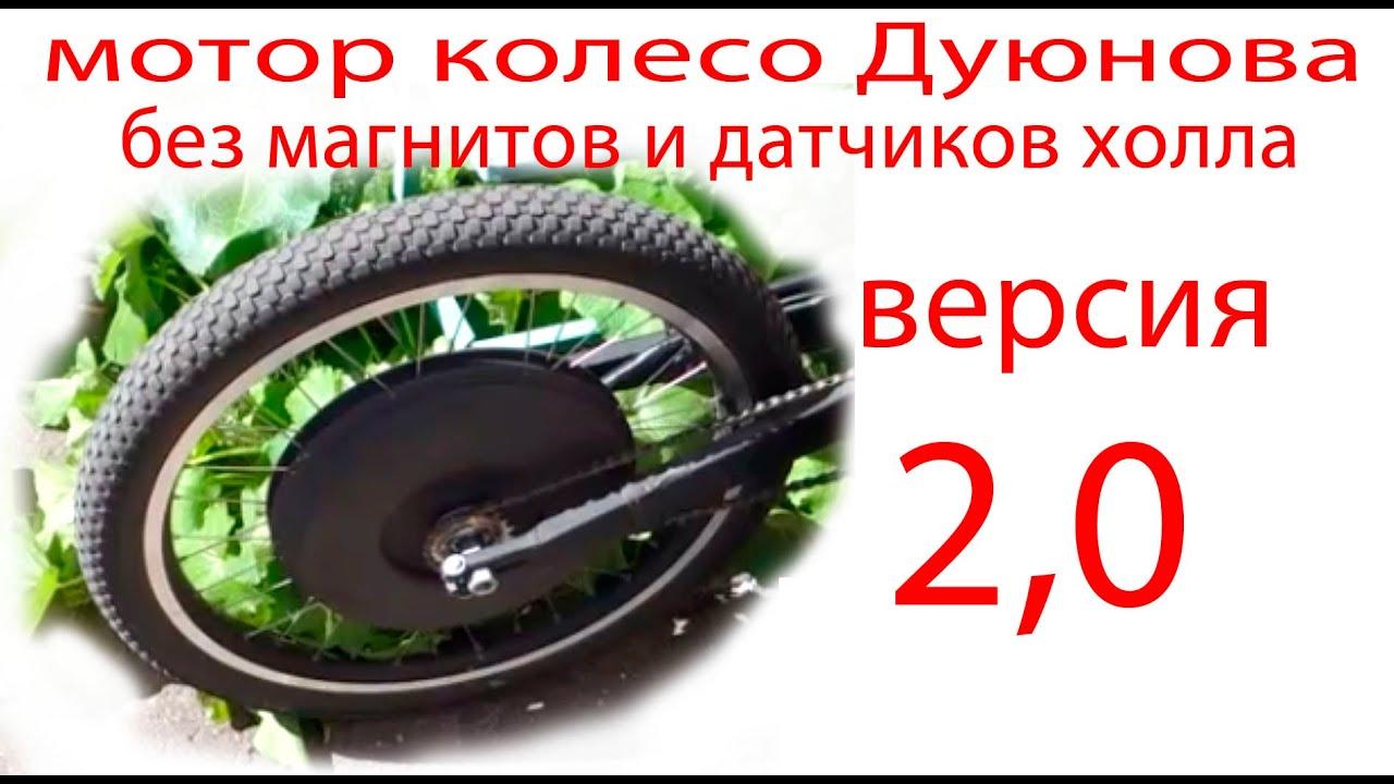 Электровелосипед серии - BOOST- MINI 3000W 007 - YouTube