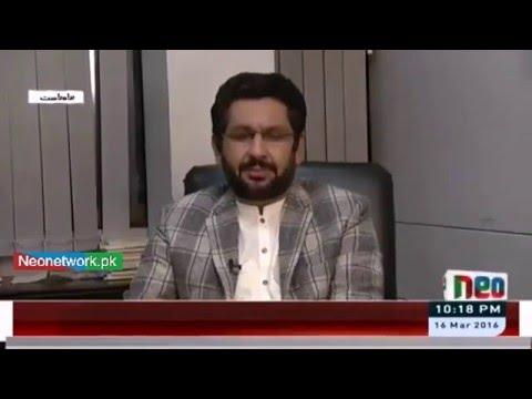 Khabar Kay Pechay Fawad Chaudhary Kay Saath 16 March 2016 - Peshawar Is On Fire Again