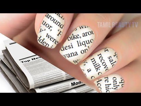 Newspaper Nail Art At Home | Easy Nail Art Designs Tutorial In Tamil