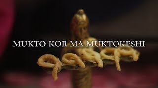 MUKTO KOR MA MUKTOKESHI { SHYAMA SANGEET }