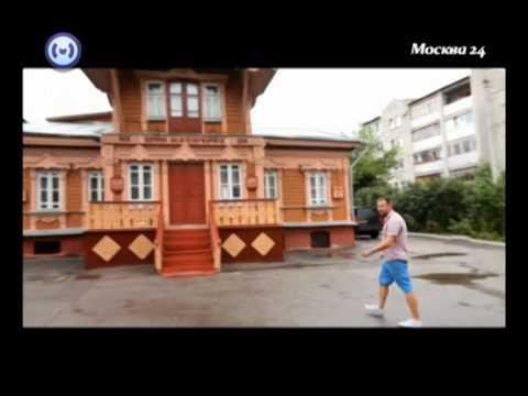"""""""Москва и окрестности"""": Калуга"""