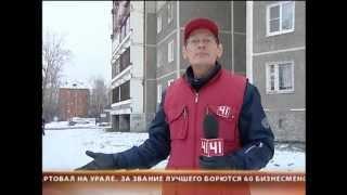 Несогласным с выбором УК отключили канализацию(Группа недовольных в знак протеста отказалась оплачивать коммуналку., 2012-11-06T17:29:56.000Z)